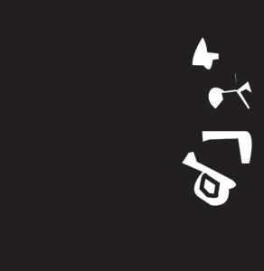 Coin - icon